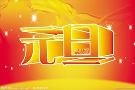 caef76094b36acaf943716d97bd98d1000e99cc4.jpg